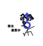 へのへのもへじの記号遊び(個別スタンプ:23)