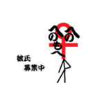 へのへのもへじの記号遊び(個別スタンプ:24)
