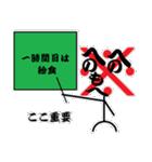 へのへのもへじの記号遊び(個別スタンプ:25)