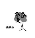 へのへのもへじの記号遊び(個別スタンプ:28)