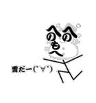 へのへのもへじの記号遊び(個別スタンプ:30)