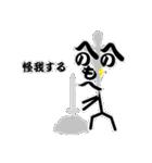 へのへのもへじの記号遊び(個別スタンプ:33)