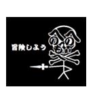 へのへのもへじの記号遊び(個別スタンプ:35)