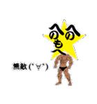 へのへのもへじの記号遊び(個別スタンプ:36)