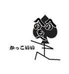 へのへのもへじの記号遊び(個別スタンプ:37)