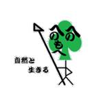 へのへのもへじの記号遊び(個別スタンプ:39)
