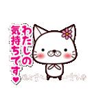 バレンタイン専用 白ネコちゃんの想い♥(個別スタンプ:01)