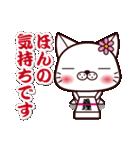 バレンタイン専用 白ネコちゃんの想い♥(個別スタンプ:02)