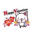 バレンタイン専用 白ネコちゃんの想い♥(個別スタンプ:03)