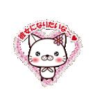 バレンタイン専用 白ネコちゃんの想い♥(個別スタンプ:04)