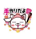 バレンタイン専用 白ネコちゃんの想い♥(個別スタンプ:05)