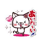 バレンタイン専用 白ネコちゃんの想い♥(個別スタンプ:06)