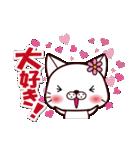 バレンタイン専用 白ネコちゃんの想い♥(個別スタンプ:07)