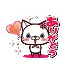 バレンタイン専用 白ネコちゃんの想い♥(個別スタンプ:08)