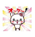 バレンタイン専用 白ネコちゃんの想い♥(個別スタンプ:11)