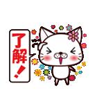 バレンタイン専用 白ネコちゃんの想い♥(個別スタンプ:12)