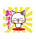 バレンタイン専用 白ネコちゃんの想い♥(個別スタンプ:13)