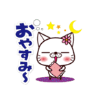 バレンタイン専用 白ネコちゃんの想い♥(個別スタンプ:14)