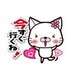 バレンタイン専用 白ネコちゃんの想い♥(個別スタンプ:15)