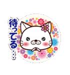 バレンタイン専用 白ネコちゃんの想い♥(個別スタンプ:16)