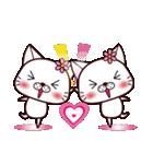 バレンタイン専用 白ネコちゃんの想い♥(個別スタンプ:17)