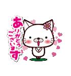 バレンタイン専用 白ネコちゃんの想い♥(個別スタンプ:18)