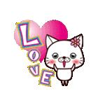 バレンタイン専用 白ネコちゃんの想い♥(個別スタンプ:19)