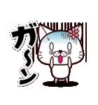 バレンタイン専用 白ネコちゃんの想い♥(個別スタンプ:20)