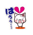 バレンタイン専用 白ネコちゃんの想い♥(個別スタンプ:21)