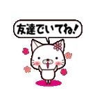 バレンタイン専用 白ネコちゃんの想い♥(個別スタンプ:22)