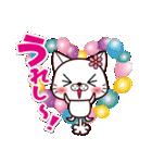 バレンタイン専用 白ネコちゃんの想い♥(個別スタンプ:23)