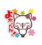 バレンタイン専用 白ネコちゃんの想い♥(個別スタンプ:24)
