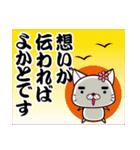 バレンタイン専用 白ネコちゃんの想い♥(個別スタンプ:25)