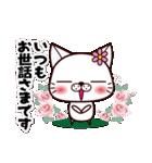 バレンタイン専用 白ネコちゃんの想い♥(個別スタンプ:27)