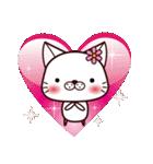 バレンタイン専用 白ネコちゃんの想い♥(個別スタンプ:30)