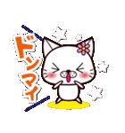 バレンタイン専用 白ネコちゃんの想い♥(個別スタンプ:32)