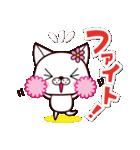 バレンタイン専用 白ネコちゃんの想い♥(個別スタンプ:33)