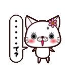 バレンタイン専用 白ネコちゃんの想い♥(個別スタンプ:34)
