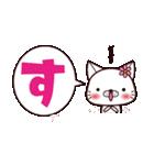 バレンタイン専用 白ネコちゃんの想い♥(個別スタンプ:35)
