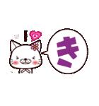 バレンタイン専用 白ネコちゃんの想い♥(個別スタンプ:36)