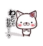 バレンタイン専用 白ネコちゃんの想い♥(個別スタンプ:37)