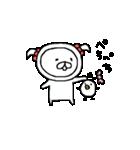りぼんとぴーちん(個別スタンプ:02)