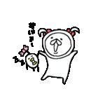 りぼんとぴーちん(個別スタンプ:03)