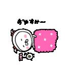 りぼんとぴーちん(個別スタンプ:04)