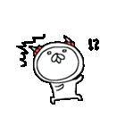 りぼんとぴーちん(個別スタンプ:09)