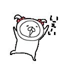 りぼんとぴーちん(個別スタンプ:21)