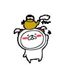 りぼんとぴーちん(個別スタンプ:25)
