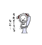 りぼんとぴーちん(個別スタンプ:34)