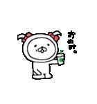 りぼんとぴーちん(個別スタンプ:38)