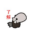 アリクイさん2(個別スタンプ:1)